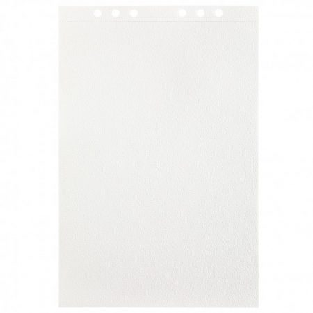 A4 MyArtBook Papier Watercolour 200 gram