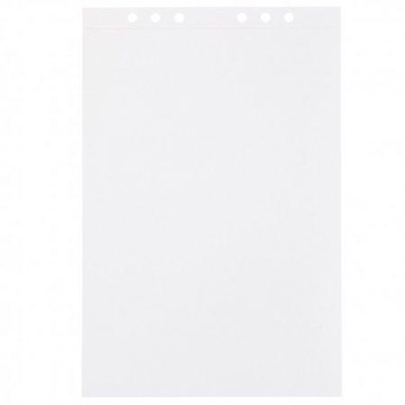 A4 MyArtBook Papier Ultra White Watercolour 200 gram